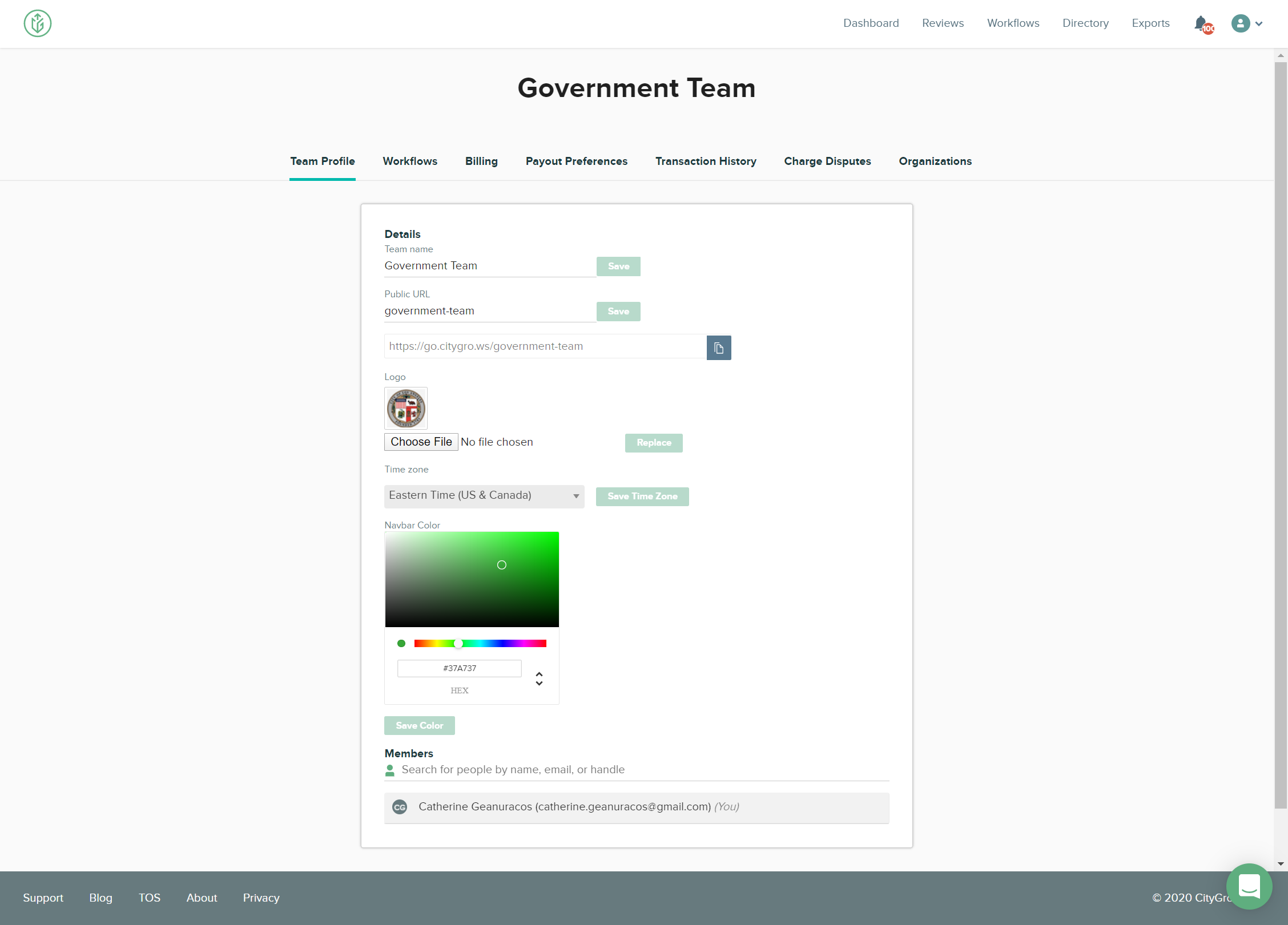 CityGrows government team page