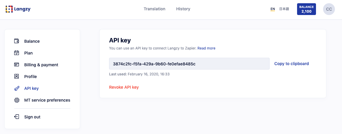 You can obtain the Langzy API key on the