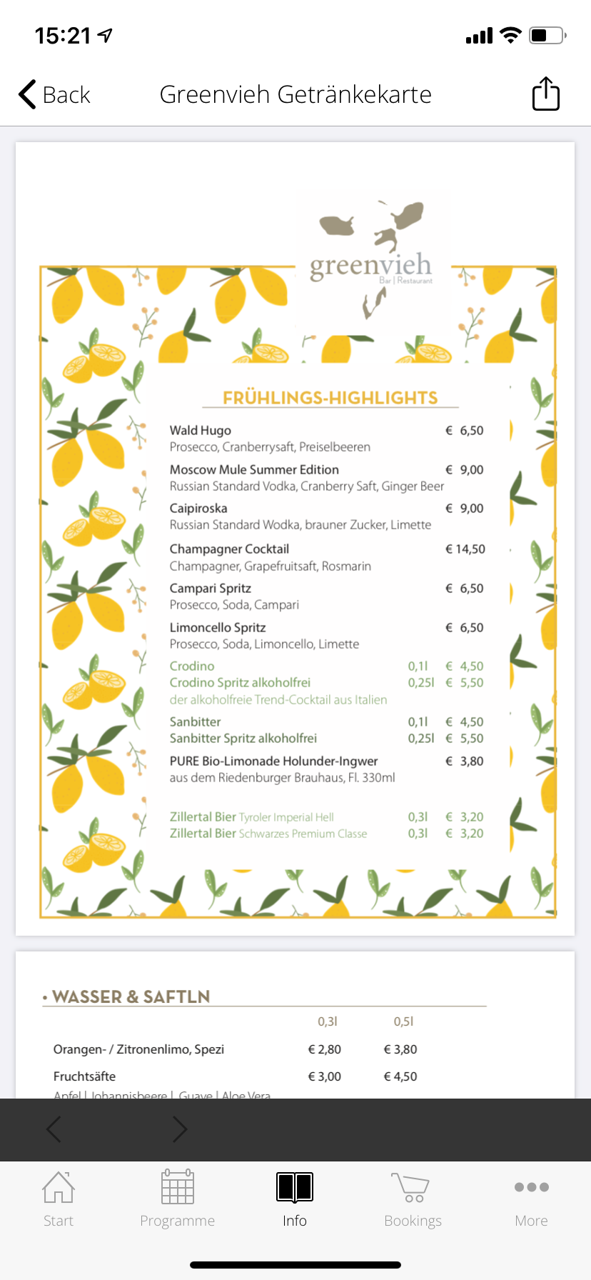 Example of a digital menu card