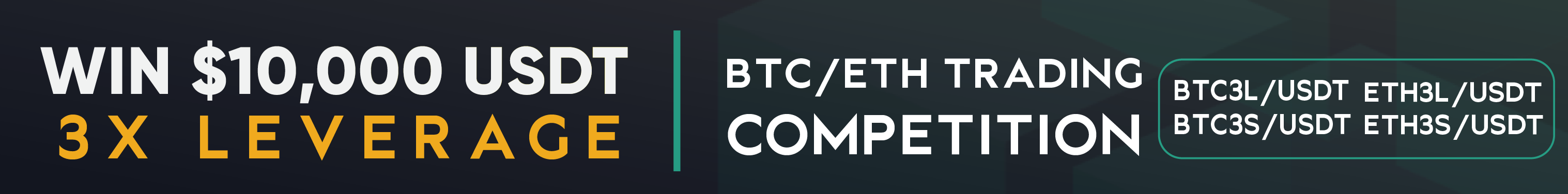 AMUN leverage BTC/ETH trading competition