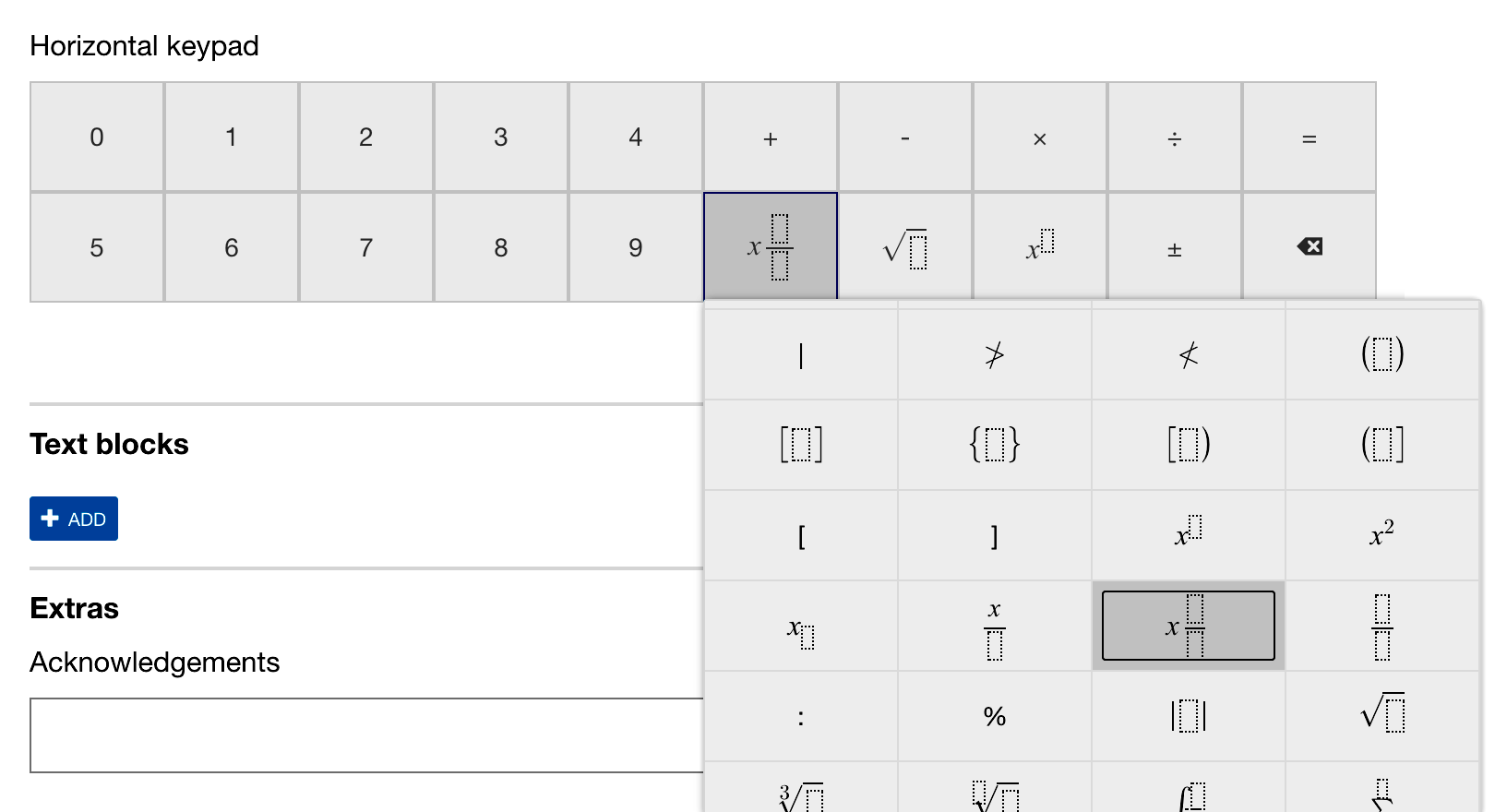 Customising the horizontal keypad