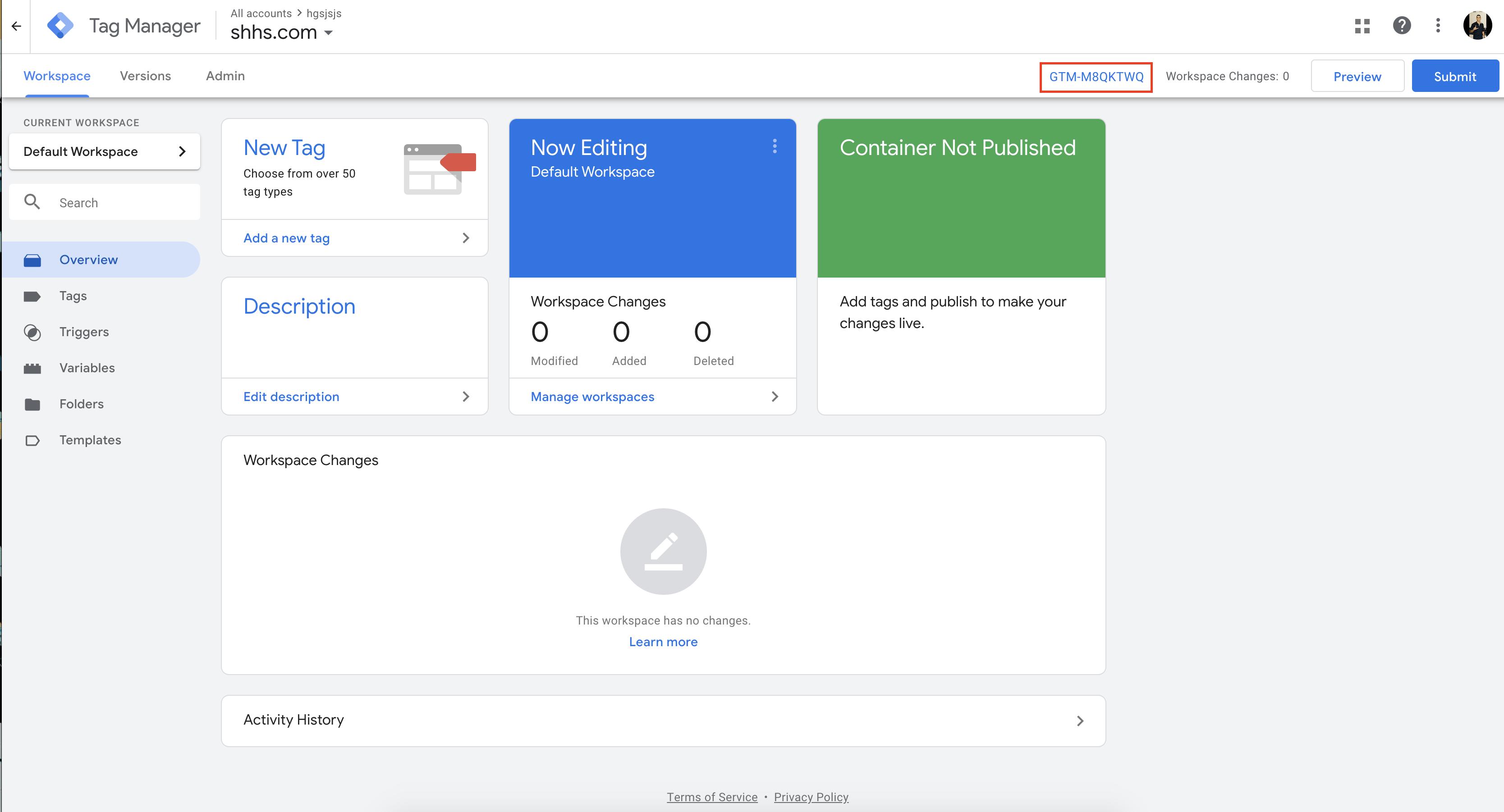 كيف تضف جوجل تاج مانجر على متجرك الإلكتروني