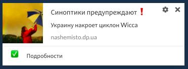 Пример пуша на платформе Windows 7