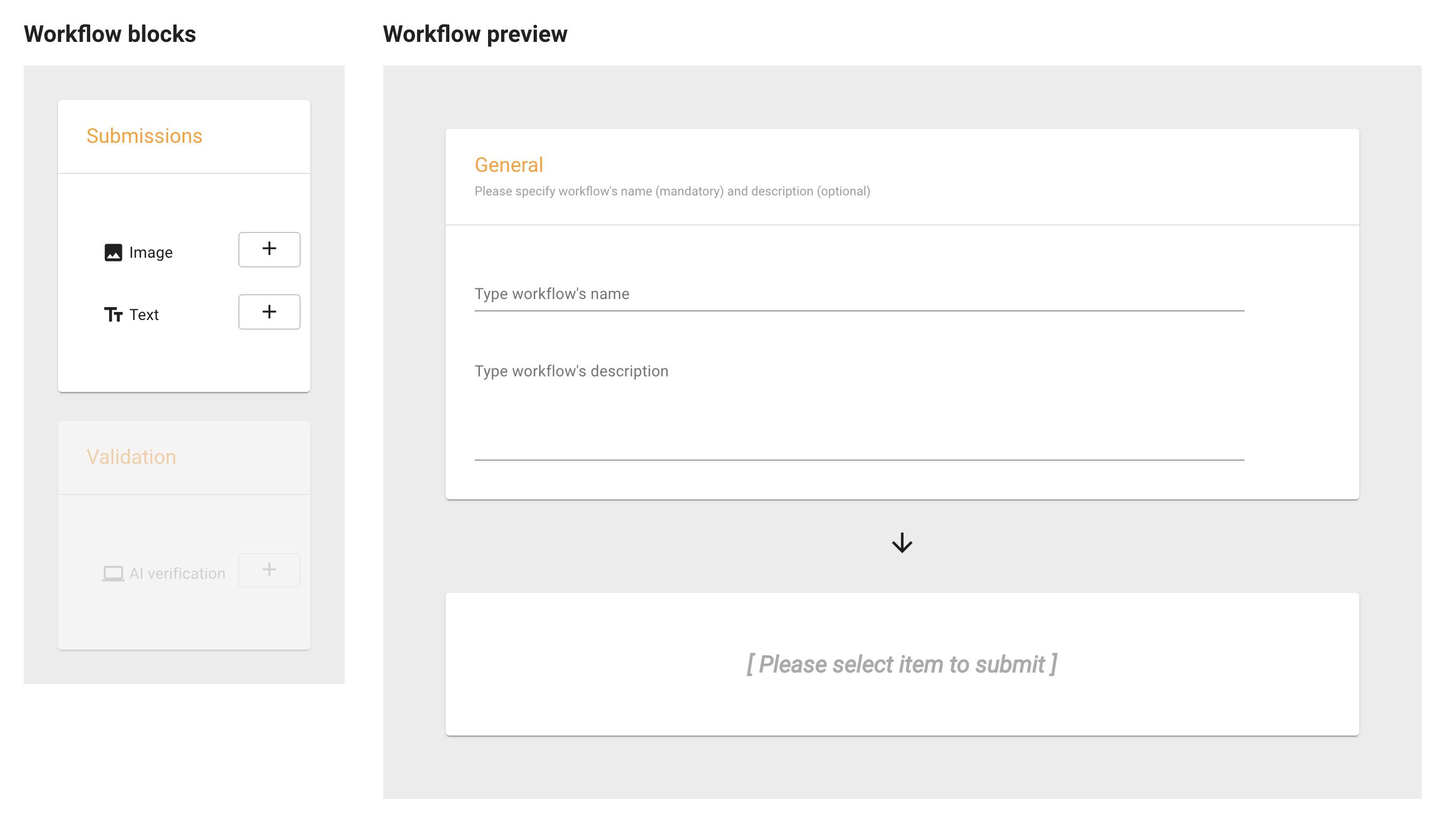 Workflow Design Screen