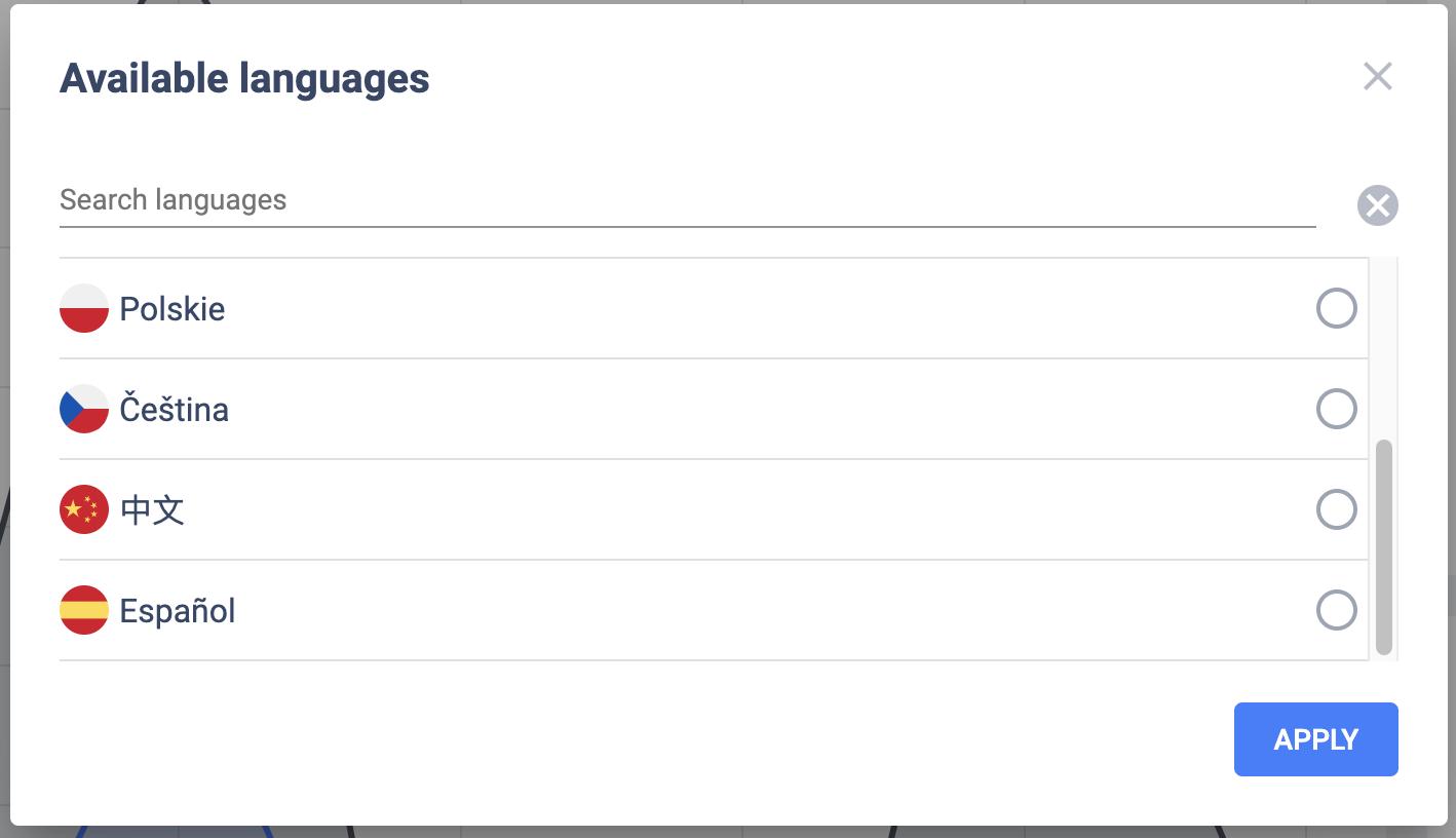 New spanish software interface