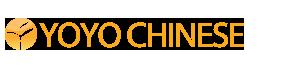 Yoyo Chinese Guides