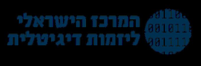 המרכז הישראלי ליזמות דיגיטלית