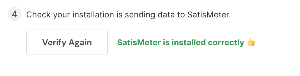 SatisMeter - How to test that the survey is properly installed