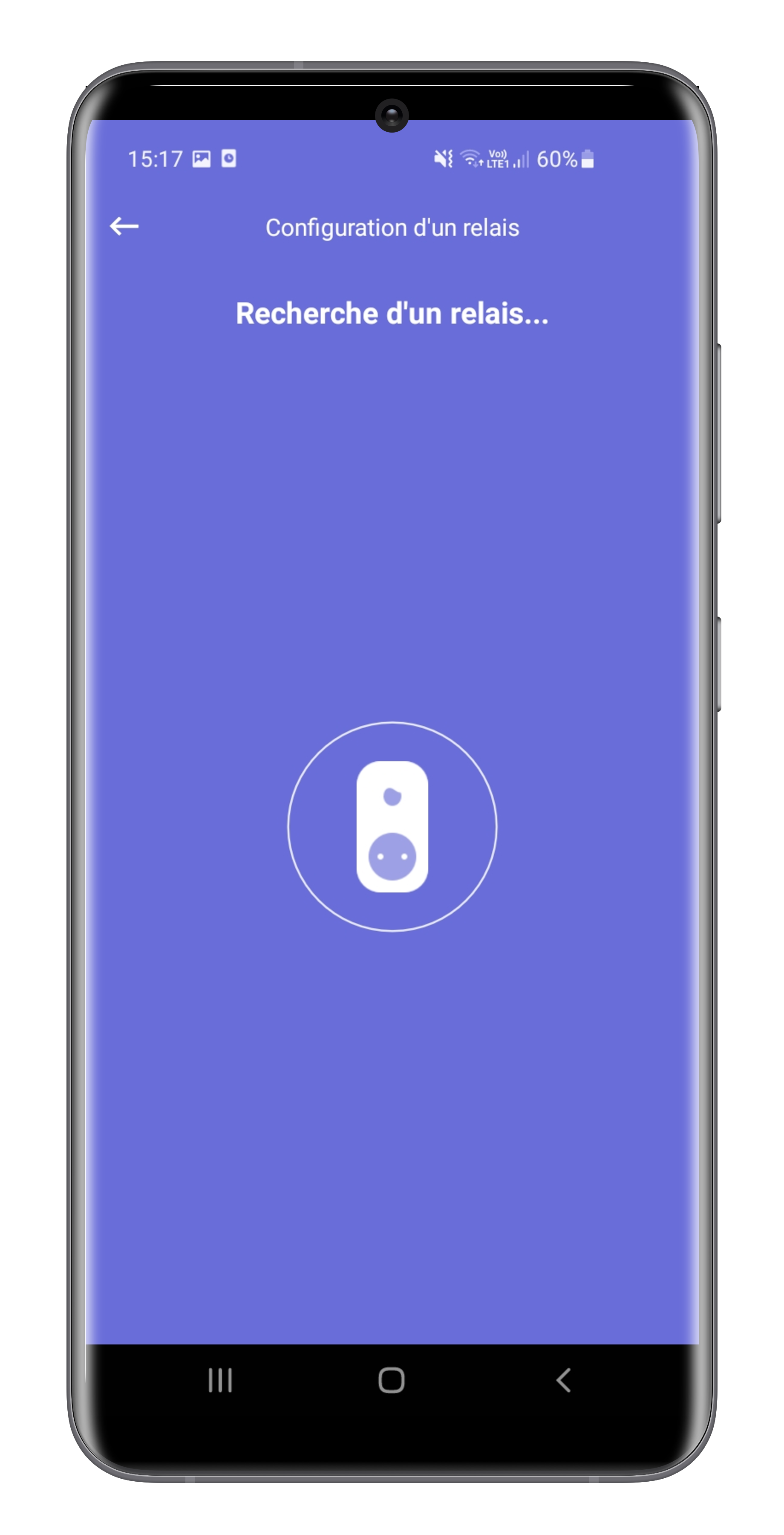 WiFi gateway configuration in iopool app screen 2