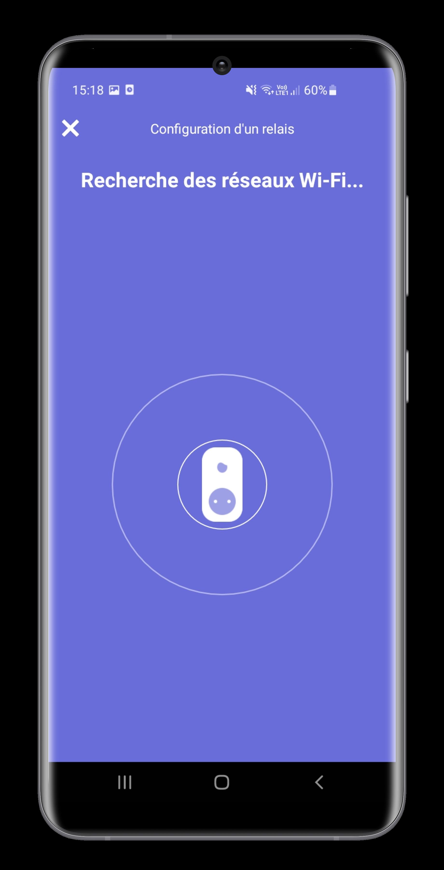 WiFi gateway configuration in iopool app screen 3