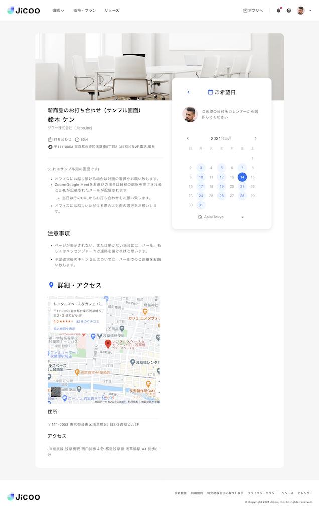 image.png (636×1024)