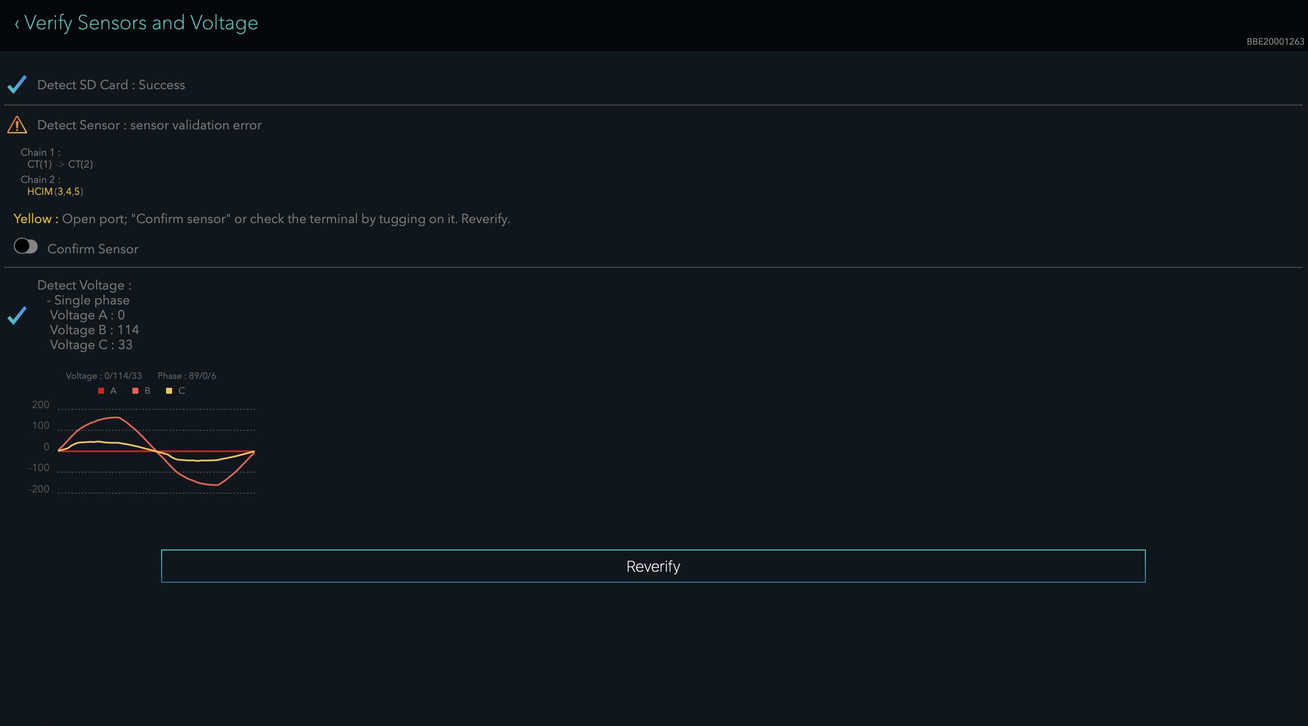 Verify Sensors Screen