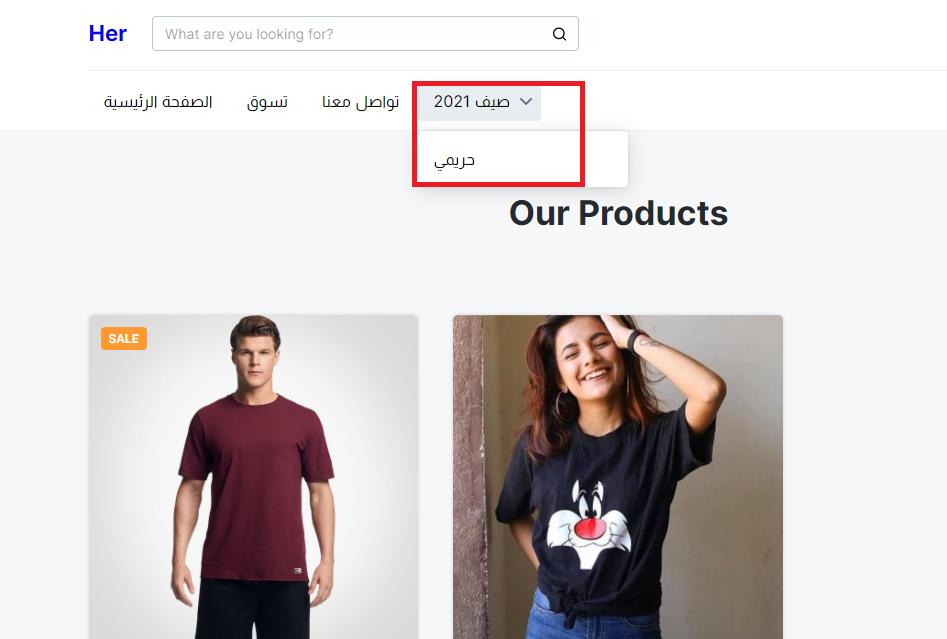كيفية إضافة قائمة جديدة في متجرك الإلكتروني