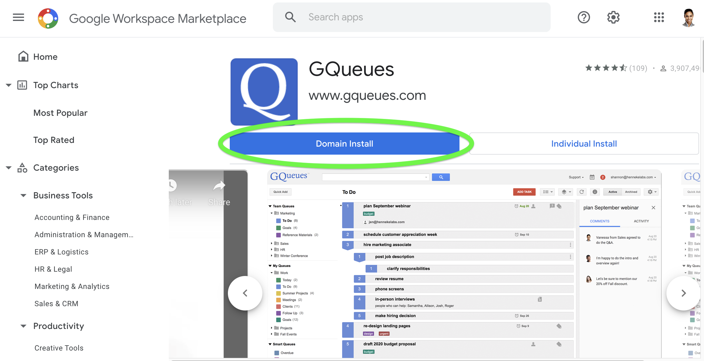 Select Domain Install to install GQueues on your whole domain