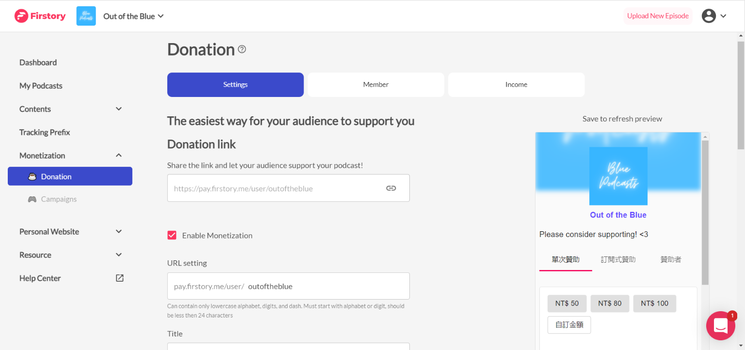 Monetize your podcast through Firstory donation