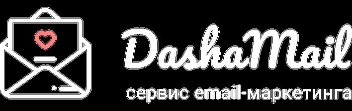 База Знаний DashaMail.ru