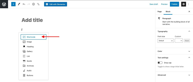 wp default editor trustmary embed integration
