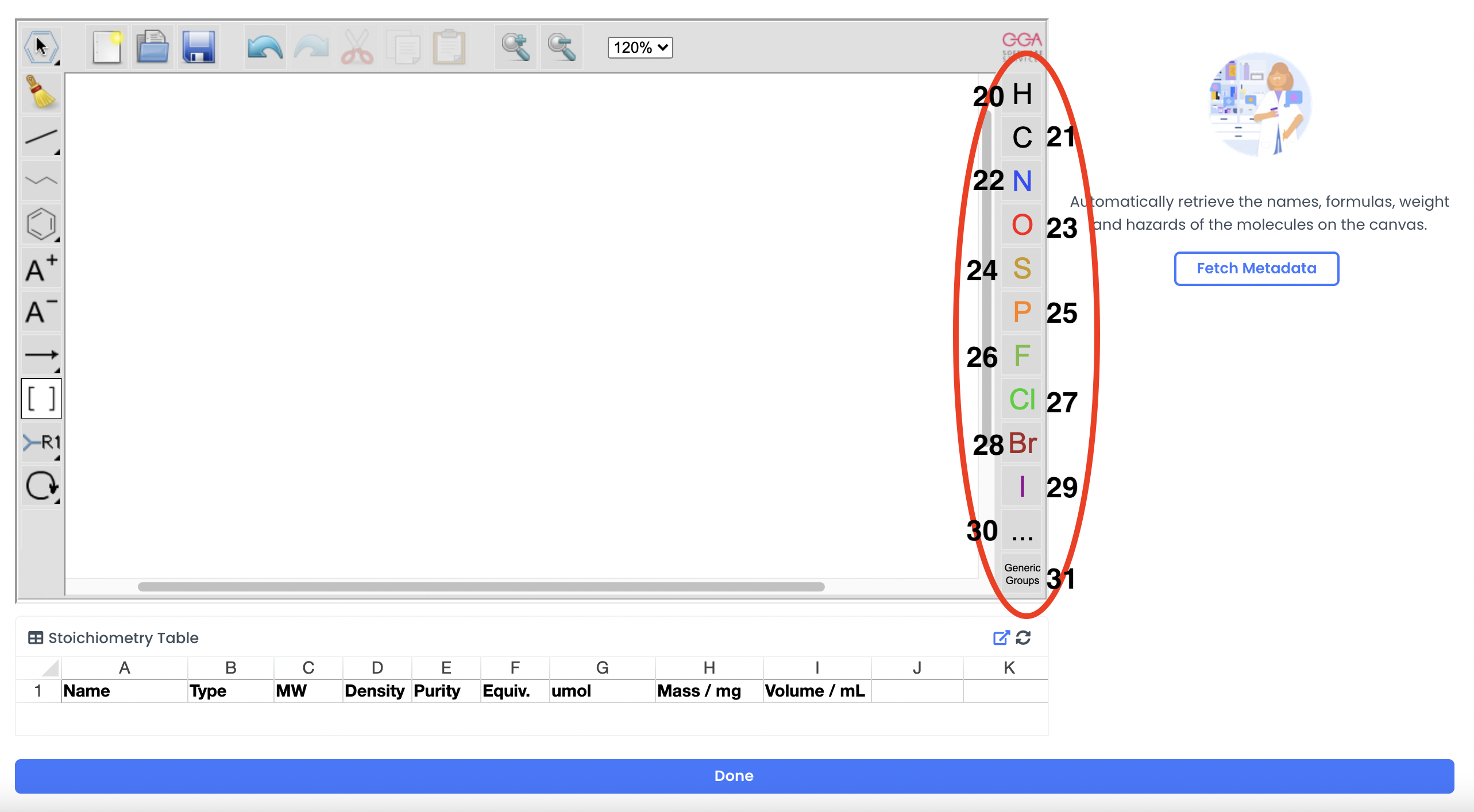 A screenshot of the right toolbar
