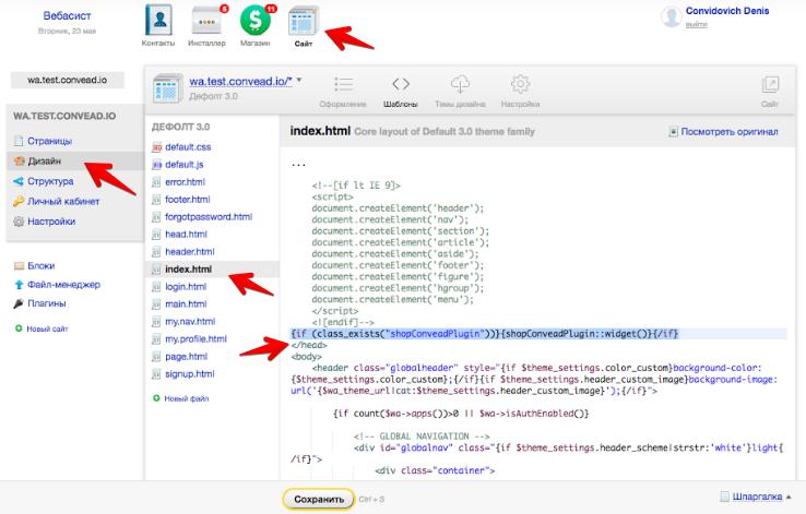 файл index.html